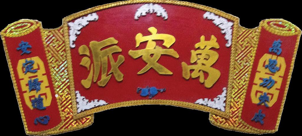 panneau ideogrammes van an phai