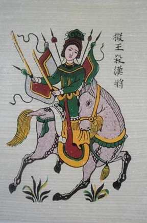 Ba Trung